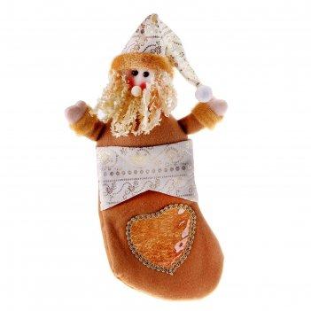 Носок для подарка дед мороз (золотое сердце)