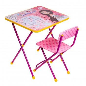 Набор детской мебели познайка. маленькая принцесса складной: стол, стул мя