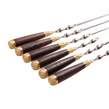 Шампуры 6 шт. «колпачок» с рукоятью из венге и латуни