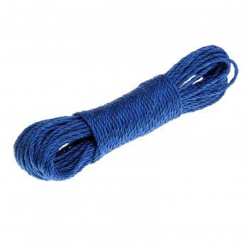 Веревка бельевая 3 мм, длина 20 м, цвет микс
