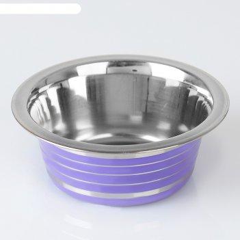 Миска стандартная цветная с полосой, 225 мл, фиолетовая