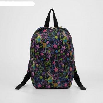 4940д рюкзак дет bagamas, 19*10*32, отд на молнии, 2 н/кармана, цвет звезд