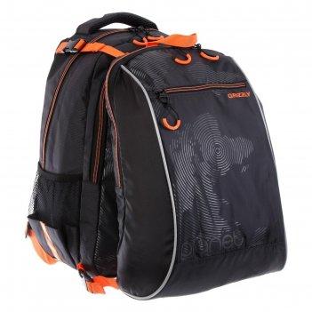 Рюкзак школьный эргоном.спинка grizzly rb-056-1 39*28*17 + мешок д/обуви,