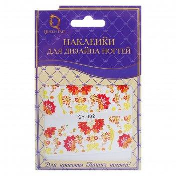 Слайдер-дизайн для ногтей ягоды, разноцветный