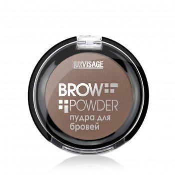 Пудра для бровей luxvisage brow powder, тон 02 soft brown, 4 г