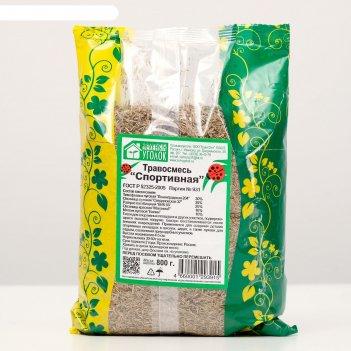 Газонная травосмесь  спортивная   0.8 кг (10шт/уп) зеленый уголок