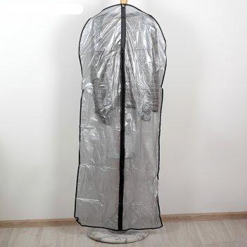 Чехол для одежды 60x137 см, pe, цвет серый прозрачный