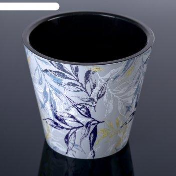 Горшок для цветов d=16 см, 1,6 л фиджи, декор ветви