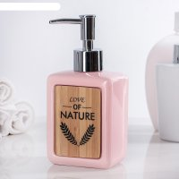 Дозатор для жидкого мыла природа, цвет розовый