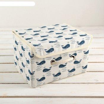 Короб для хранения с крышкой 25x20x17 см «киты»