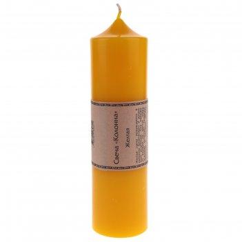 Свеча-колонна, 58 x 58 x 220 мм, цвет жёлтый