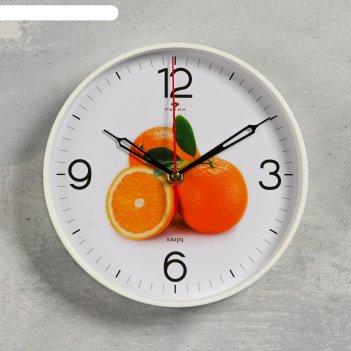 Часы настенные апельсины d=19.5 см, плавный ход