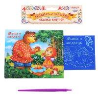 Гравюра-открытка маша и медведьс металлическим эффектом - золото + сказка