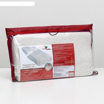 Подушка ортопедическая (для взрослыхс эффектом памяти и выемкой под плечо)