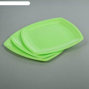 Набор тарелок плоских квадратные, цвет салатовый, 3 шт