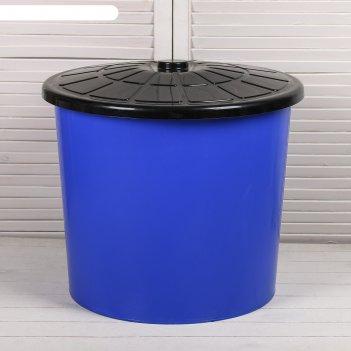 Бак пищевой, 75 л, с крышкой, синий