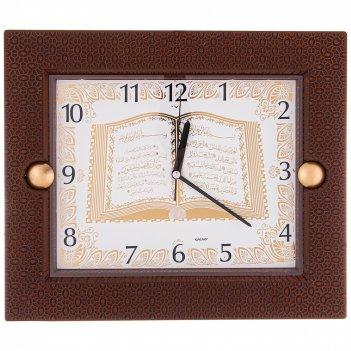 Часы настенные кварцевые  29,5*34,5 см размер циферблата 19,9*24,9 см