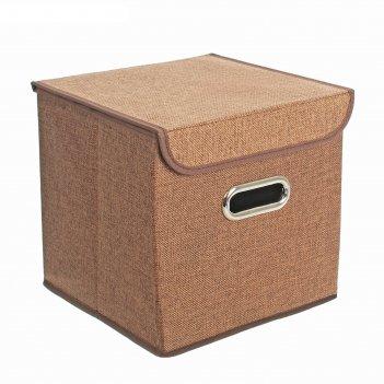 Короб для хранения с крышкой 25x25x25 см офис, цвет коричневый