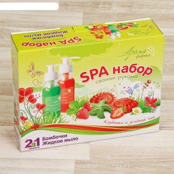 Бомбочки для ванн и жидкое мыло своими руками клубника и зелёный чай