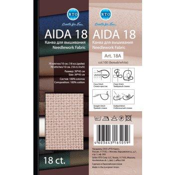 Канва для вышивания aida 18