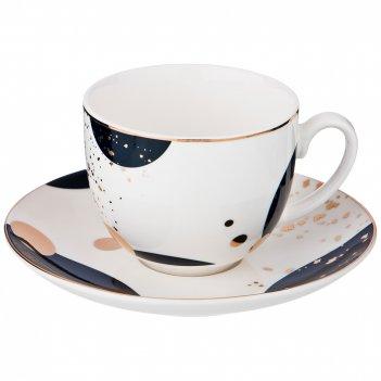 Чайный набор на 1 персону motion 2 пр. 220 мл синий (кор=12шт.)