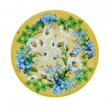 Тарелка с ламинацией полевые цветы, 18 см
