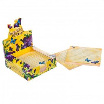 Бумага для записей в коробке волшебного счастья!, 250 листов, размер листа