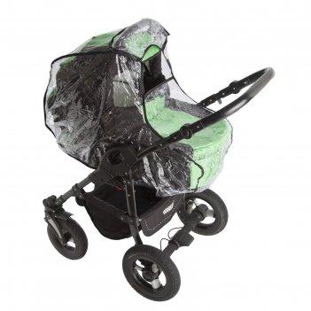 Дождевик на коляску универсальный, в сумке