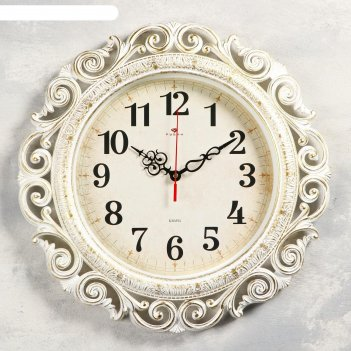 Часы настенные, серия: ажур d=40.5 см, белые с золотом, плавный ход