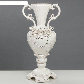 Ваза напольная форма валенсия белая лепка