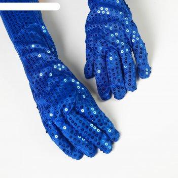 Карнавал перчатки три четверти синие блеск 2 шт 40 см