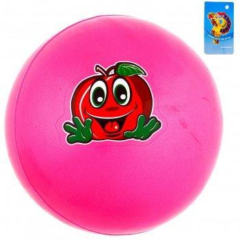 Мяч детский яблочко 30 гр.