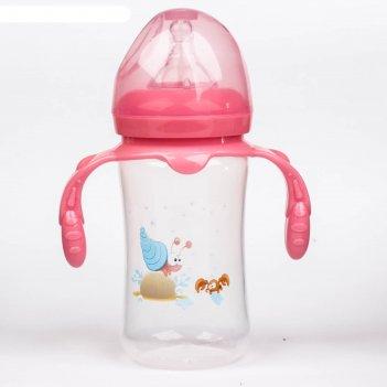 Бутылочка для кормления с ручками, 300 мл, от 0 мес., цвет розовый, рисуно
