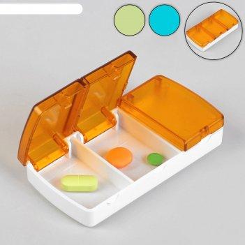 Таблетница, 3 секции, цвет микс