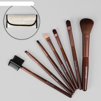 Набор кистей для макияжа «сдержанность», 7 предметов, футляр на кнопке, цв