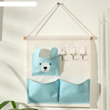 Органайзер с карманами подвесной «мишка», 3 отделения, 30x34 см, цвет голу