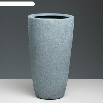 Кашпо цилиндр шёлк металлик, 17 л