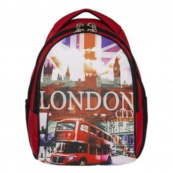Рюкзак, красный, 370x260x130