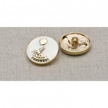 Пуговица металлическая, d=28 мм, цвет белый/золото (пм20)