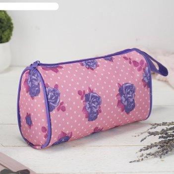Косметичка-сумочка, отдел на молнии, с ручкой, цвет розовый