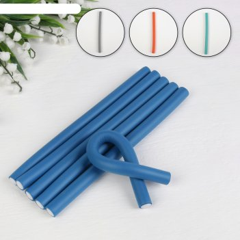 Бигуди «бумеранг», d = 1,5 см, 24 см, 6 шт, цвет микс