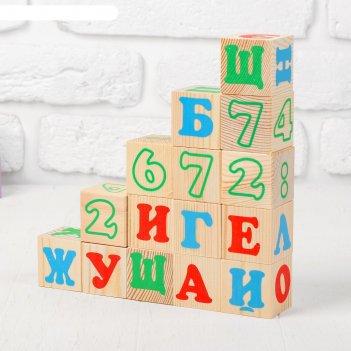Кубики алфавит с цифрами русский, 20 элементов
