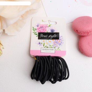 Резинка для волос тофи (набор 20 шт) чёрные, 3,5 см