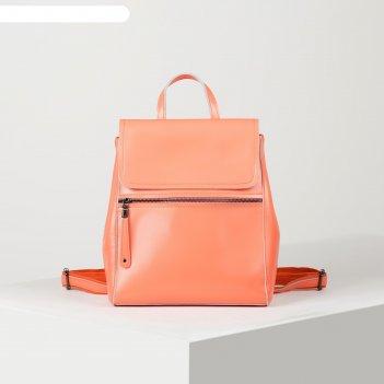Рюкзак молод l-1005,  26*9*33, отд на молнии, с расшир, 2 н/кармана, корал