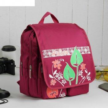 Рюкзак молодёжный, 2 отдела на молниях, 2 наружных кармана, цвет малиновый