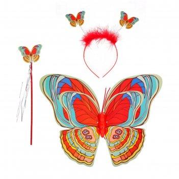 Карнавальный набор радужная бабочка 3 предмета: крылья, жезл, ободок