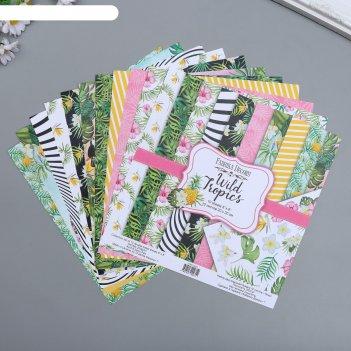 Набор бумаги для скрапбукинга wild tropics 10 листов, 20х20 см