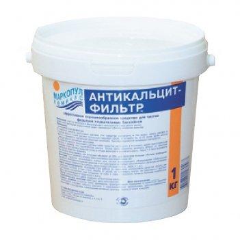 Средство для бассейна маркопул антикальцит фильтр, для стабилизации и удал