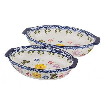 Набор блюд для запекания из 2 шт. диаметр=36 см.