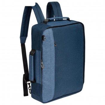 Сумка-рюкзак для ноутбука 2 в 1 twofold синий с темно-синим